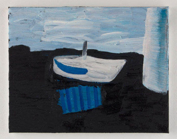 """HK Zamani Title: Untitled #5 Medium: Oil on canvas Date of work: 2013 Size: 11"""" x 14"""" Signed verso Retail value: $2250"""